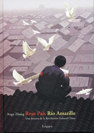 Portada de la edición española. Fuente: Lógez Ediciones