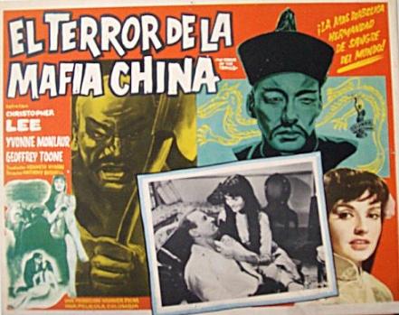Cartel de la película El terror de la mafia china