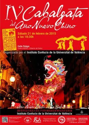 Cartel de la celebración en Valencia