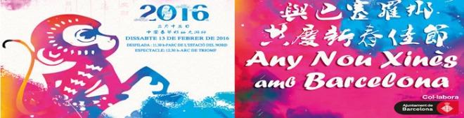 Cartel Año Nuevo chino Barcelona